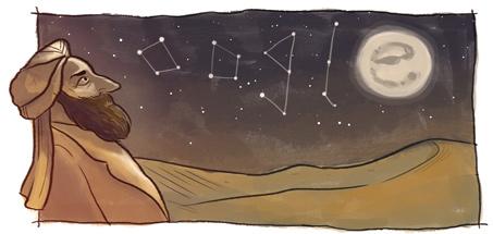 جوجل يحتفل بذكرى ميلاد الريحان al_biruni-2012-hp.jp