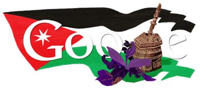 Google Logo: Jordan's 66th IndependenceDay