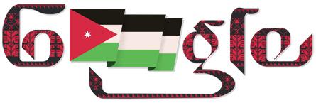 قوقل الاردن يحتفل بعيد إستقلال jordan-independence-